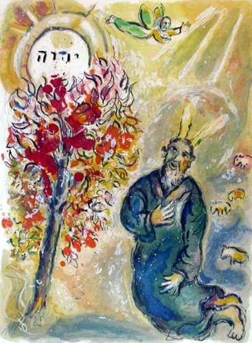 L'Amore misericordioso nell'Antico Testamento (la parola ebraica nell'immagine io la leggo: lodare, celebrare, ma non sono sicura) dans immagini sacre 1016008580